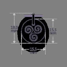Dimensions de la médaille TRISKEL de la collection de bijoux pour enfants MIKADO.
