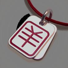 Pendentif ASIA (signe astrologique chinois de la chèvre) en argent 925 millièmes et cordon cerise de la collection MIKADO.