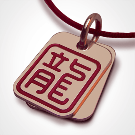 Pendentif ASIA (signe astrologique chinois du dragon) en or jaune 750 millièmes et cordon cerise de la collection MIKADO.