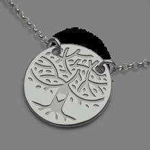 Collier arbre de vie LOVETREE en or blanc 750 millièmes et chaîne de la collection de bijoux pour enfants MIKADO.